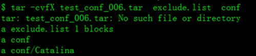 tar打包如何不打包某一个文件夹(排除某些文件夹)