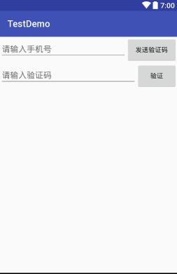 Android简单的短信验证功能的实现