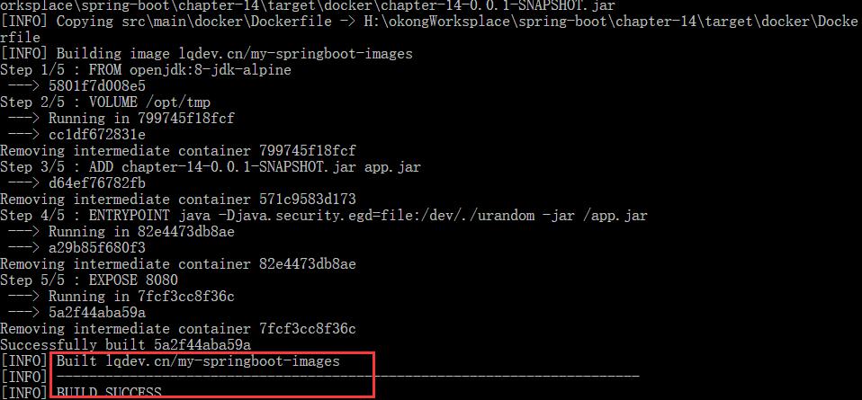 SpringBoot | 第十四章:基于Docker的简单部署