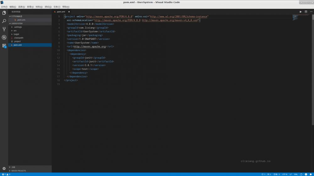 使用VSCode进行java开发