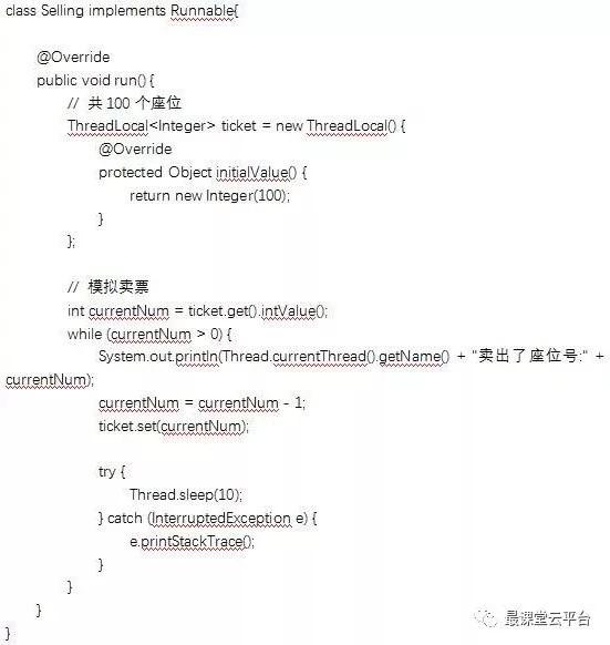 Java代码质量改进之:使用ThreadLocal维护线程内部变量