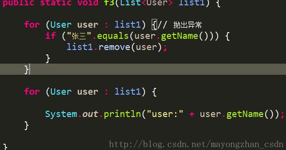 对JAVA集合进行遍历删除时务必要用迭代器