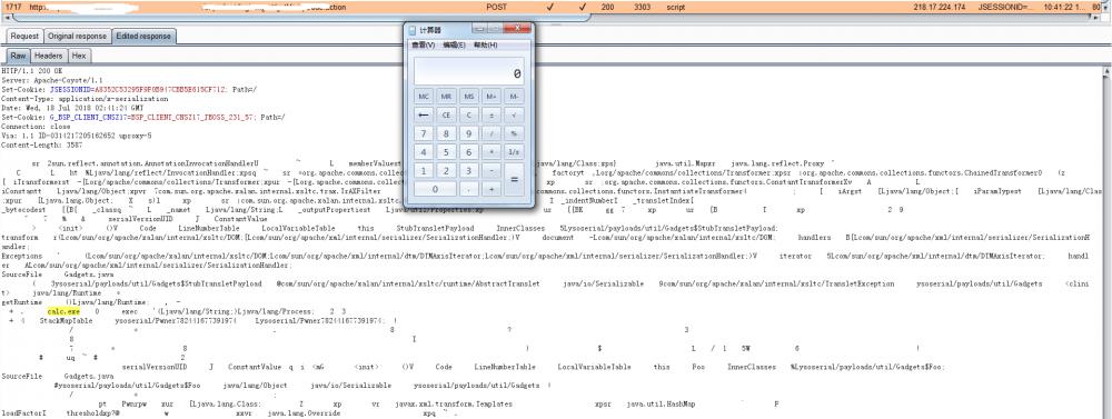 记一次Java反序列化漏洞的发现和修复