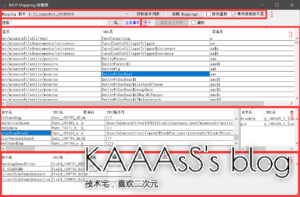 MCP Mapping 查看器汉化 – 查看SRG、MCP、混淆名的关系