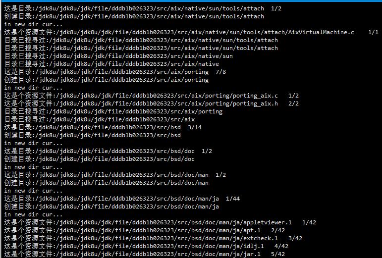 随手用python写一个下载源码爬虫试试
