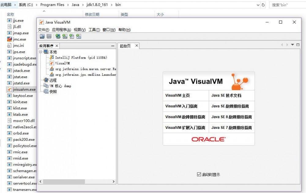 这是一篇优雅的Springboot2.0使用手册
