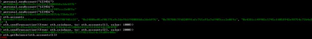 java使用以太坊、web3j和spring boot开发区块链应用