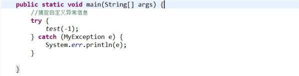 Java异常处理,重新认识Java异常,Java7异常处理的新特性!