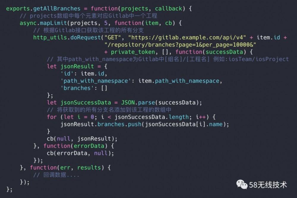iOS 持续构建平台实践