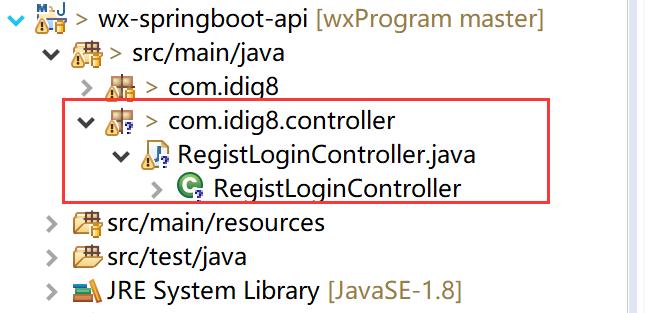 「小程序JAVA实战」小程序开发注册用户的接口(33)