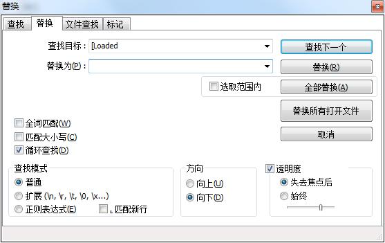 Java中通过JNI技术开发一款PC端微信数据库解密备份工具