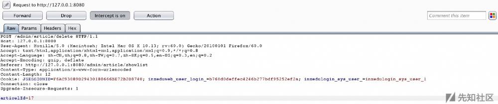 JAVA代码审计   因酷网校在线教育系统