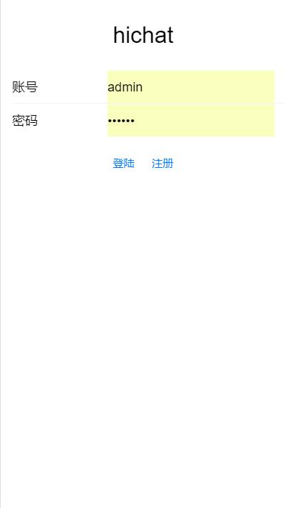 码云推荐 | 移动 Web 聊天室 springcloud-hichat