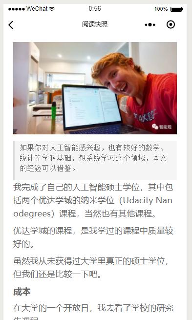 码云推荐   Java 微信小程序html2wxml转接口