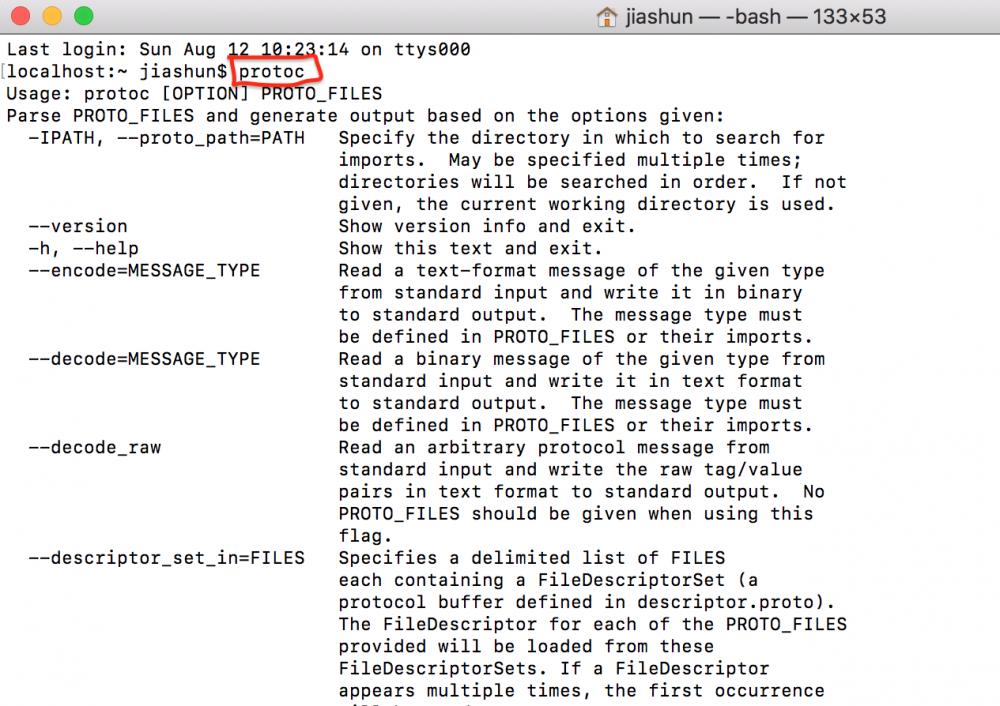 gRPC基于Golang和Java的简单实现
