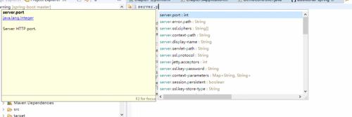 SpringBoot | 第三章:springboot配置详解