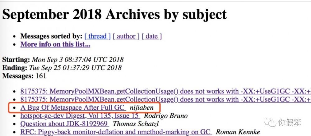 PerfMa 给 OpenJDK 社区提交的第一个 Patch