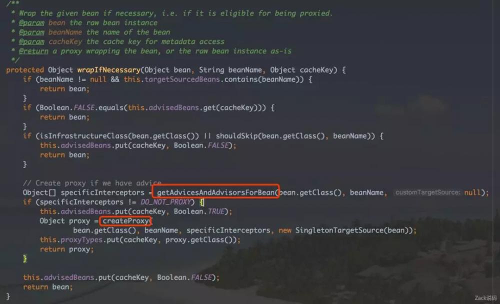 从源码入手,一文带你读懂Spring AOP面向切面编程