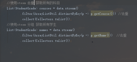 Java实现mysql横向数据面试题