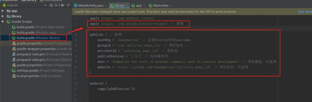 Android Studio发布项目到Jcenter仓库步骤
