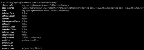 Java诊断工具Arthas