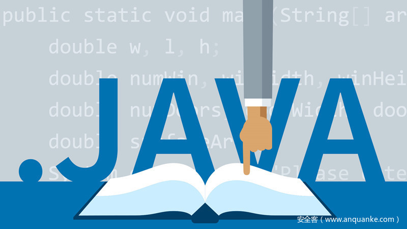 『功守道』软件供应链安全大赛·Java生态赛季总结