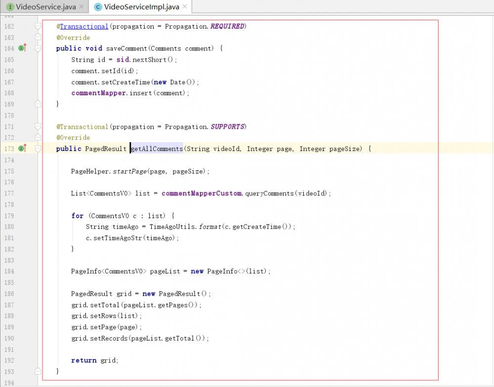 「小程序JAVA实战」小程序的留言和评价功能(69)