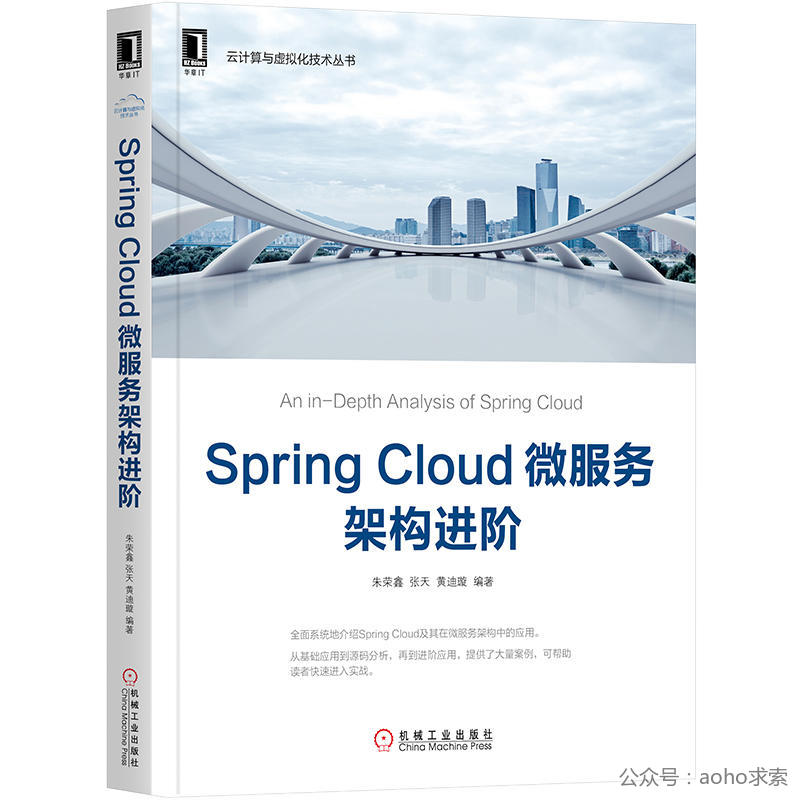 Spring Cloud OpenFeign集成Protocol Buffer