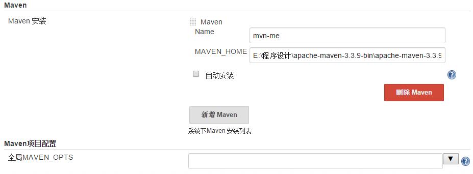 Maven+ GIt&SVN + Jenkins