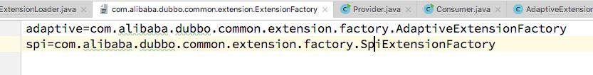 Dubbo源码分析(一)Dubbo的扩展点机制
