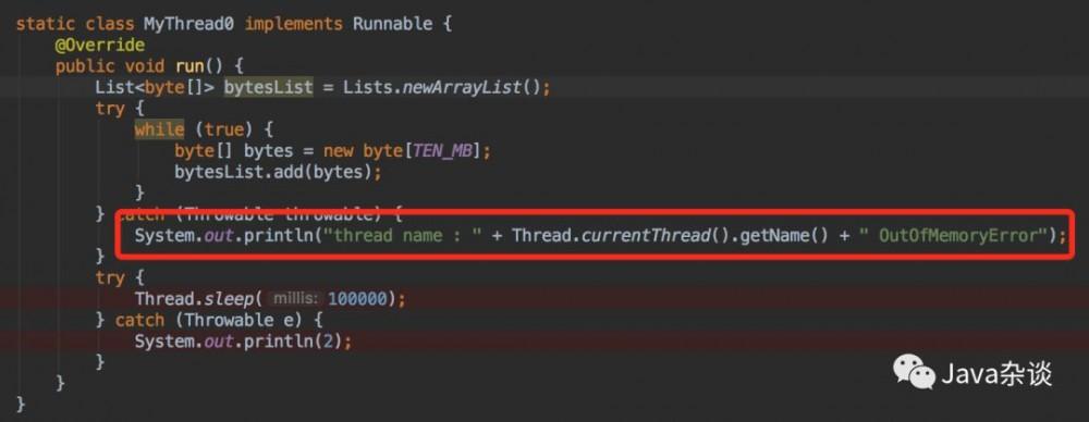 JVM 堆内存溢出后,其他线程是否可继续工作