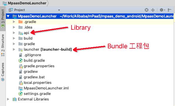 支付宝客户端架构解析:Android 容器化框架初探