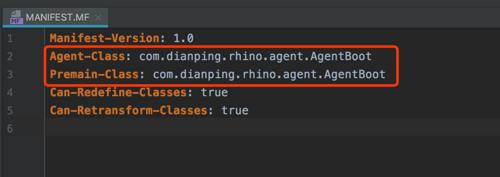 一文带你了解Java Agent