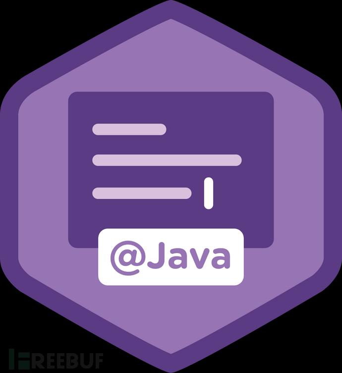 看我如何利用Java Stager在内存中下载、编译和执行Java文件