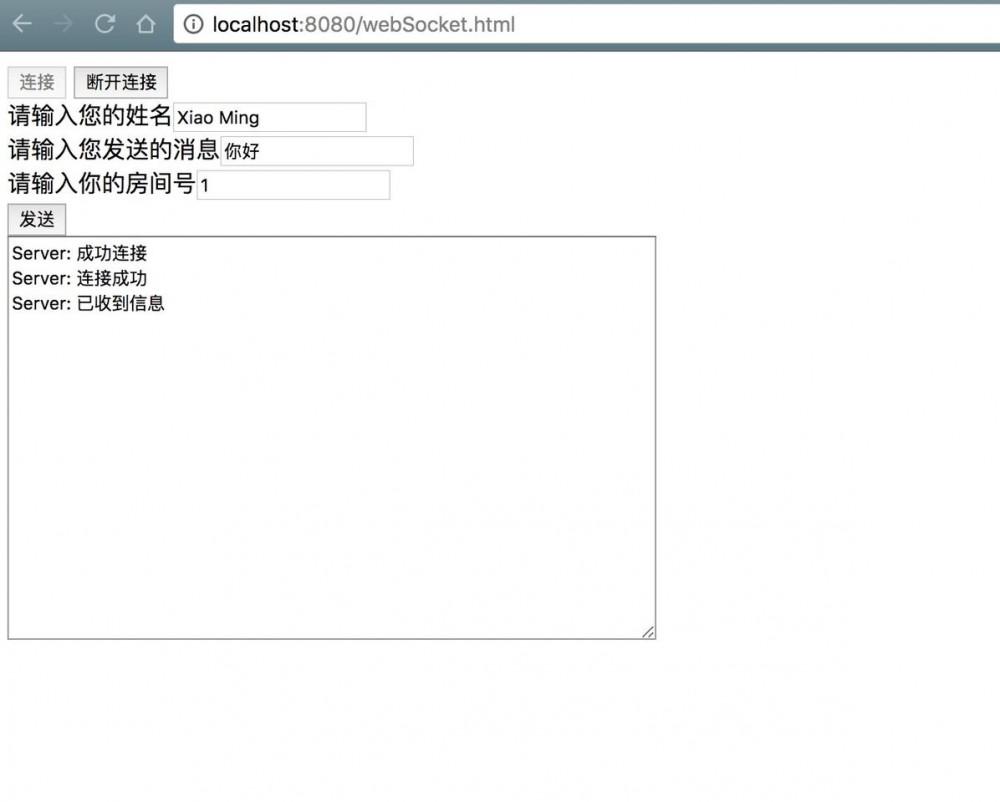 WebSocket的故事(六)—— Springboot中,实现更灵活的WebSocket