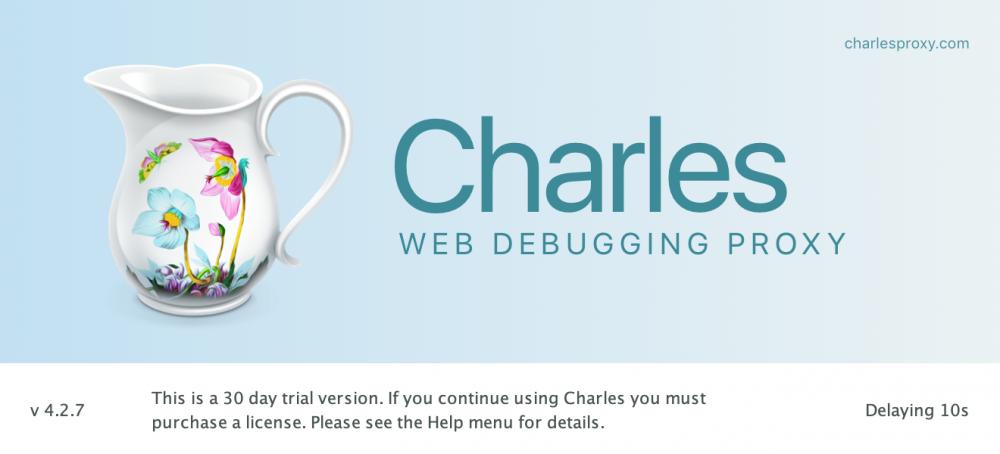 charles授权分析与破解