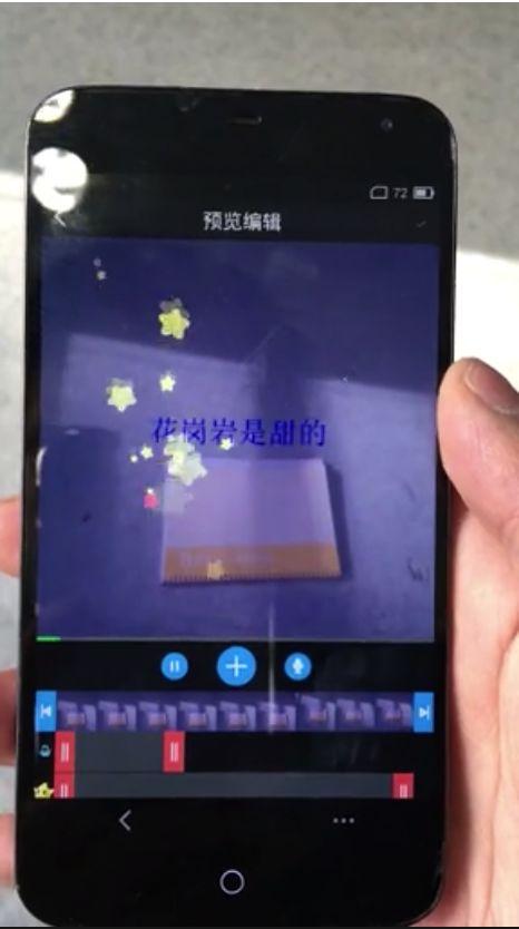 性能比肩美拍秒拍的 Android 视频录制编辑特效解决方案
