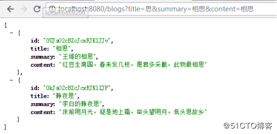 全文检索ElasticSearch与Spring boot集成实例