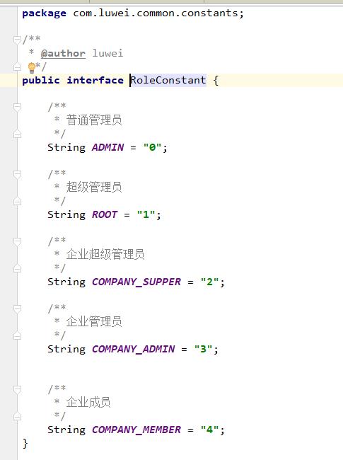 springboot+shiro 整合与基本应用