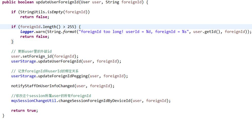 利用jstack定位典型性能问题实例