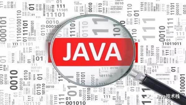 Java程序员必须清楚的7个性能指标