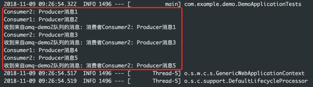 ActiveMQ学习-与spring整合,在spring-boot中使用 (5)