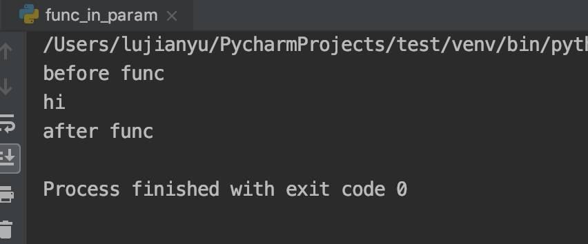 《Python有什么好学的》之修饰器