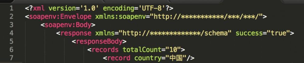 工作中的坑——dom4j解析含有命名空间的XML的坑