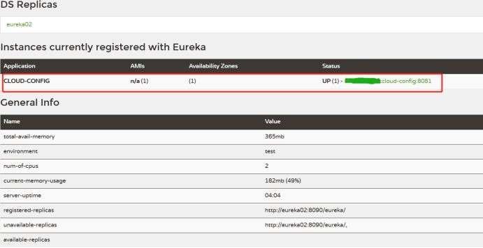 springcloud 配置文件管理动态刷新