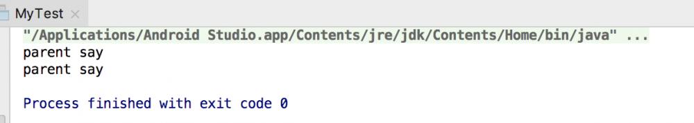 深入理解Java虚拟机(二)