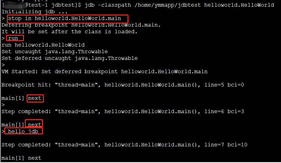 如何使用加多宝(jdb)在linux下调试Java程序 原 荐