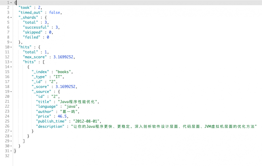 读书笔记:从Lucene到Elasticsearch:全文检索实战