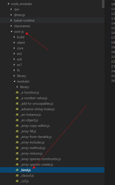 不敢阅读 npm 包源码?带你揭秘 taro init 背后的哲学